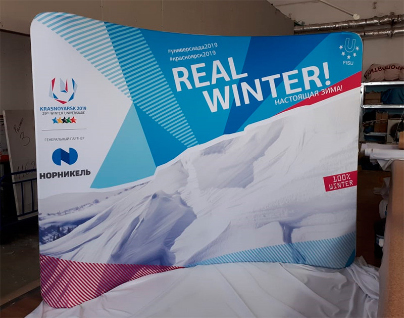 Real Winter  – Expolyte