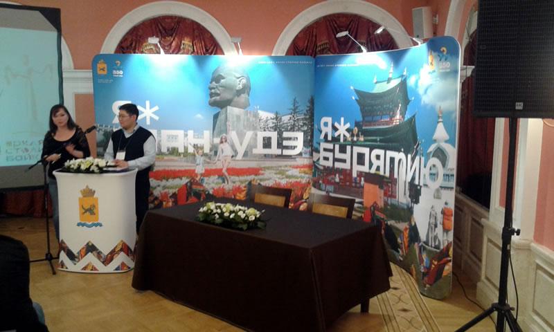 Администрация Улан-Удэ — Expolyte